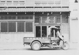 オート三輪車の写真